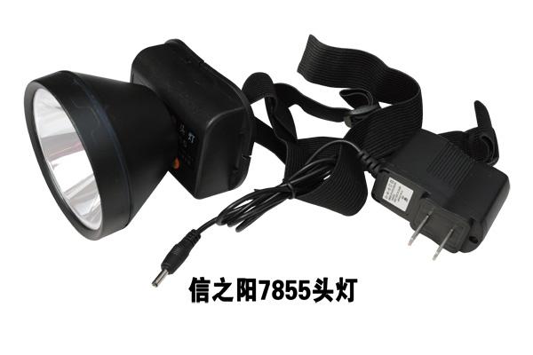信之阳双锂电池头灯图片